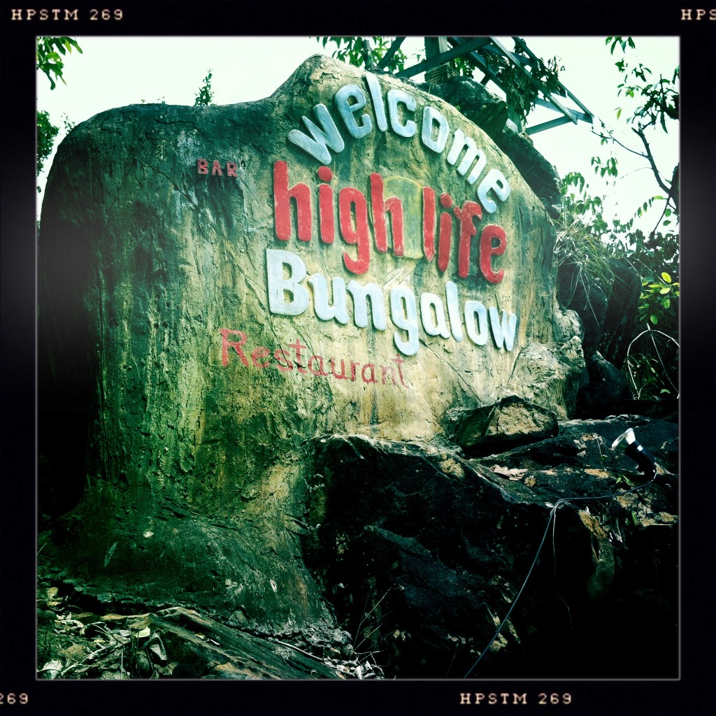 Bungalow på Koh Phangan 3