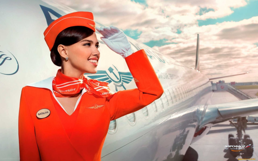Aeroflot_kabinepersonale